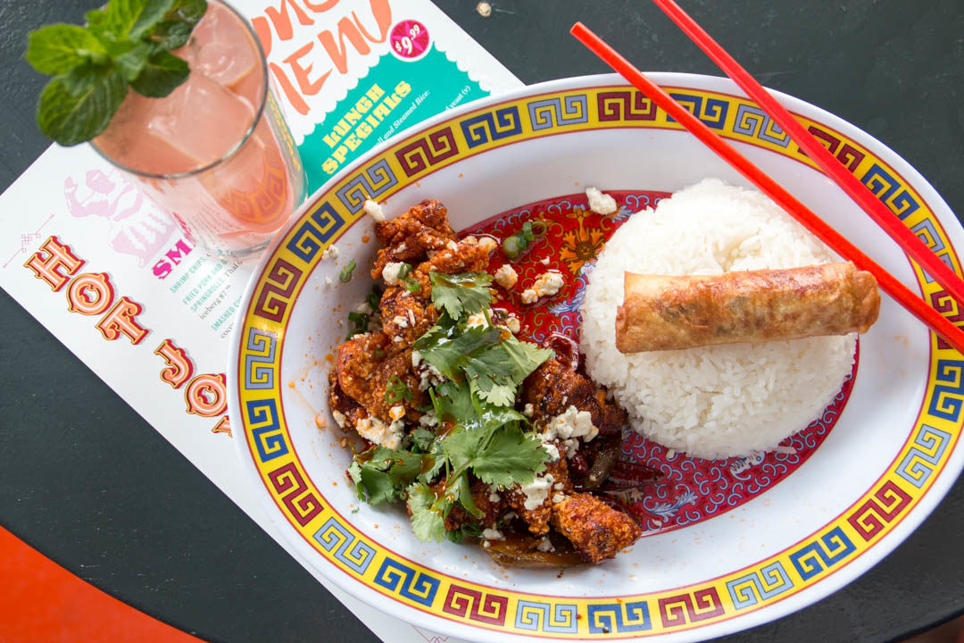 Hot Joy: Not Your Momma's Asian Food